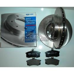 Lada Vega 8 Valf Ön Havalı Disk Ve Balata Takım